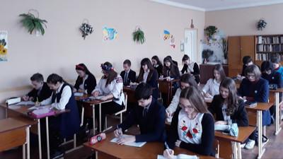Буду я навчатись мови золотої S11511418