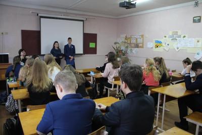 Учні Бахмутського НВК № 11 проінформовані про Закон України «Про запобігання булінгу» S37146599