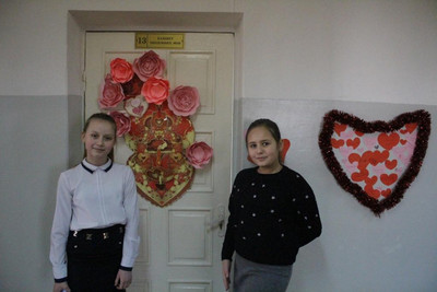 Свято закоханих у Бахмутському НВК №11 S42724226